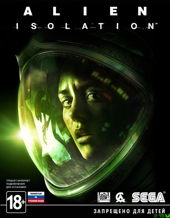 Обложка игры Alien: Isolation в России