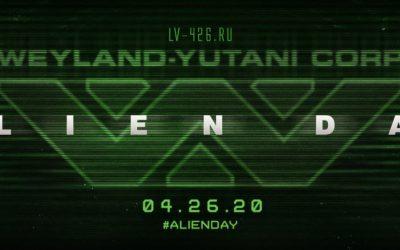 Alien Day 26.04.20 | День Чужих 2020
